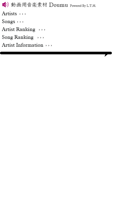 インディーズミュージシャン支援サイト l.t.m.