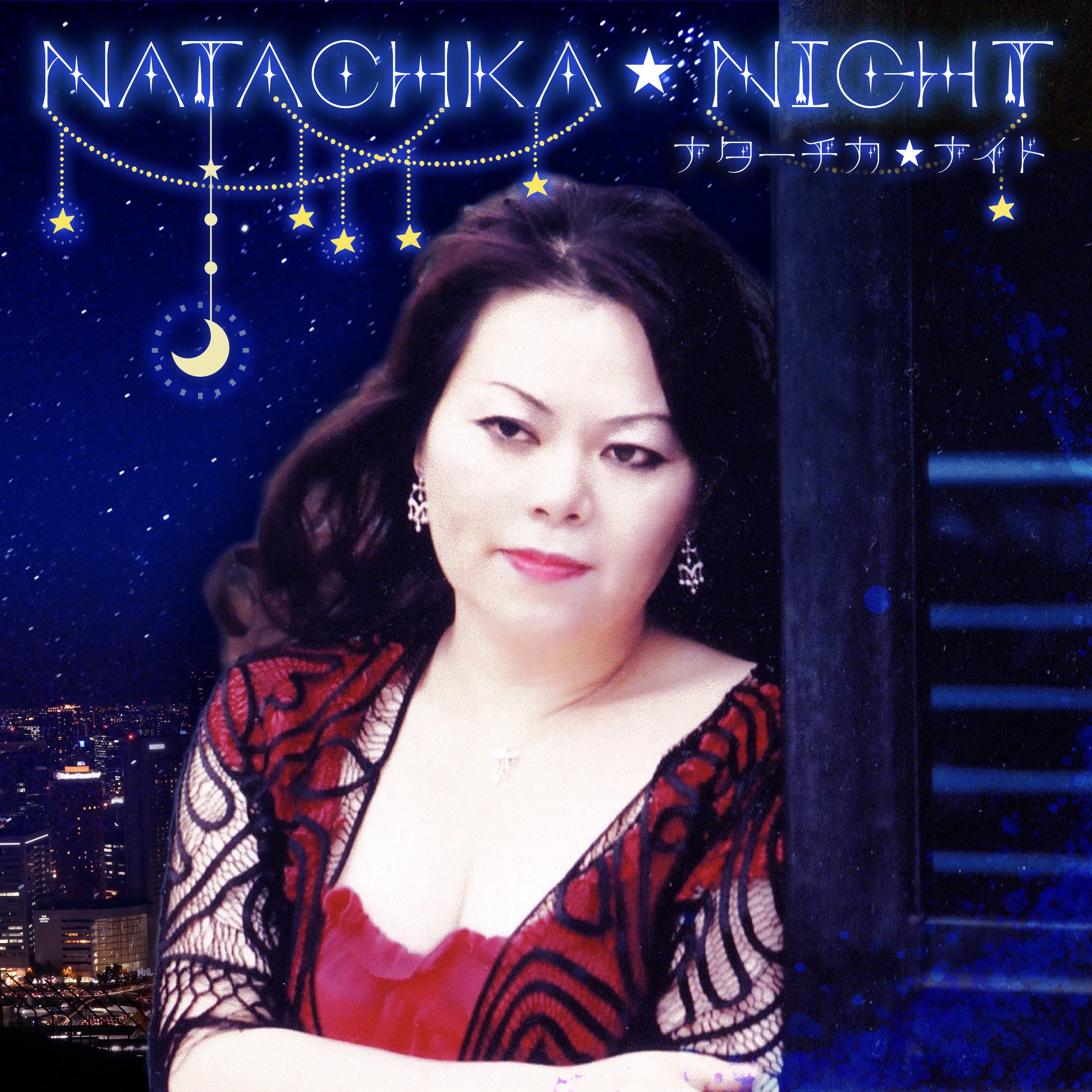 Natachka Night