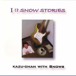 kazu-chan with snows